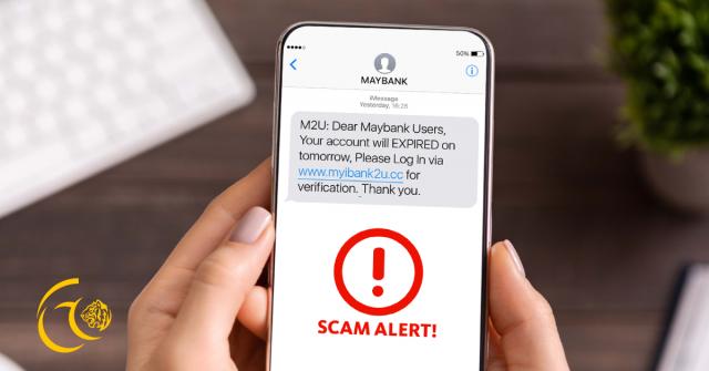 """[Alert] Maybank Ingatkan Pengguna Untuk Tidak Klik """"Link"""" SMS Yang Diterima"""