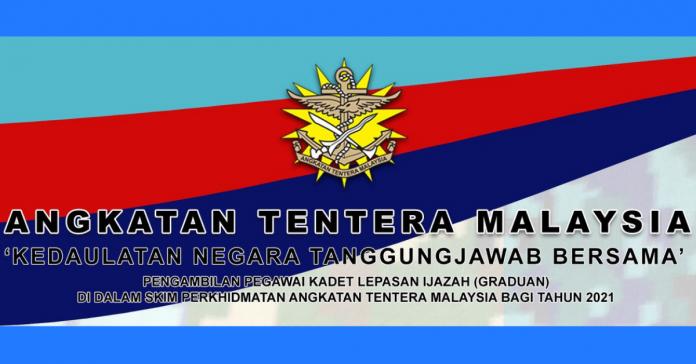 Pengambilan Pegawai Kadet ATM Lepasan Ijazah (Graduan) Bagi Tahun 2021