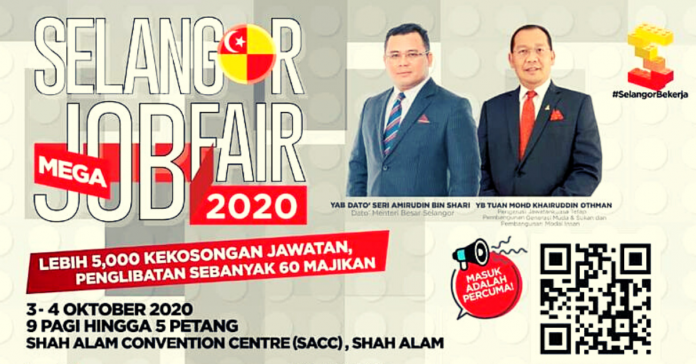 Selangor Job Fair 2020: Lebih 5000 Peluang Kerja Ditawarkan
